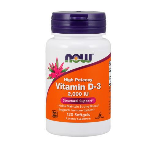 Vitamin-D3-2000iu-120ks